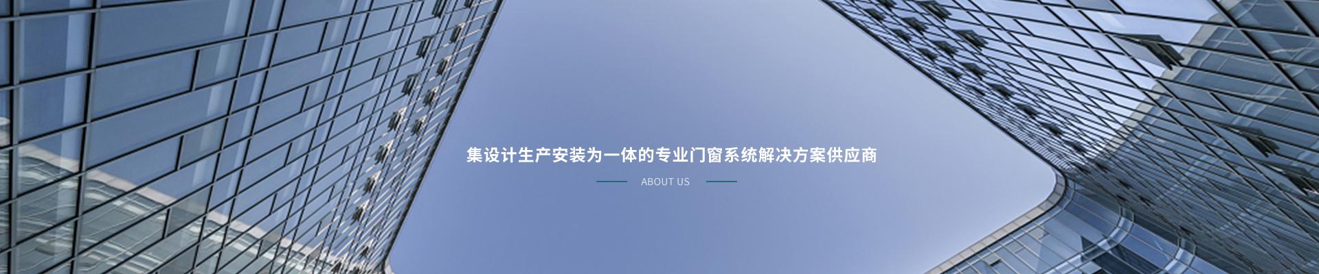 http://www.shjxaf.com/data/images/slide/20210330150111_612.jpg